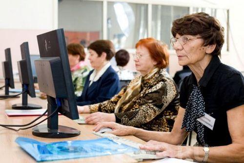 юридические консультации для пенсионеров