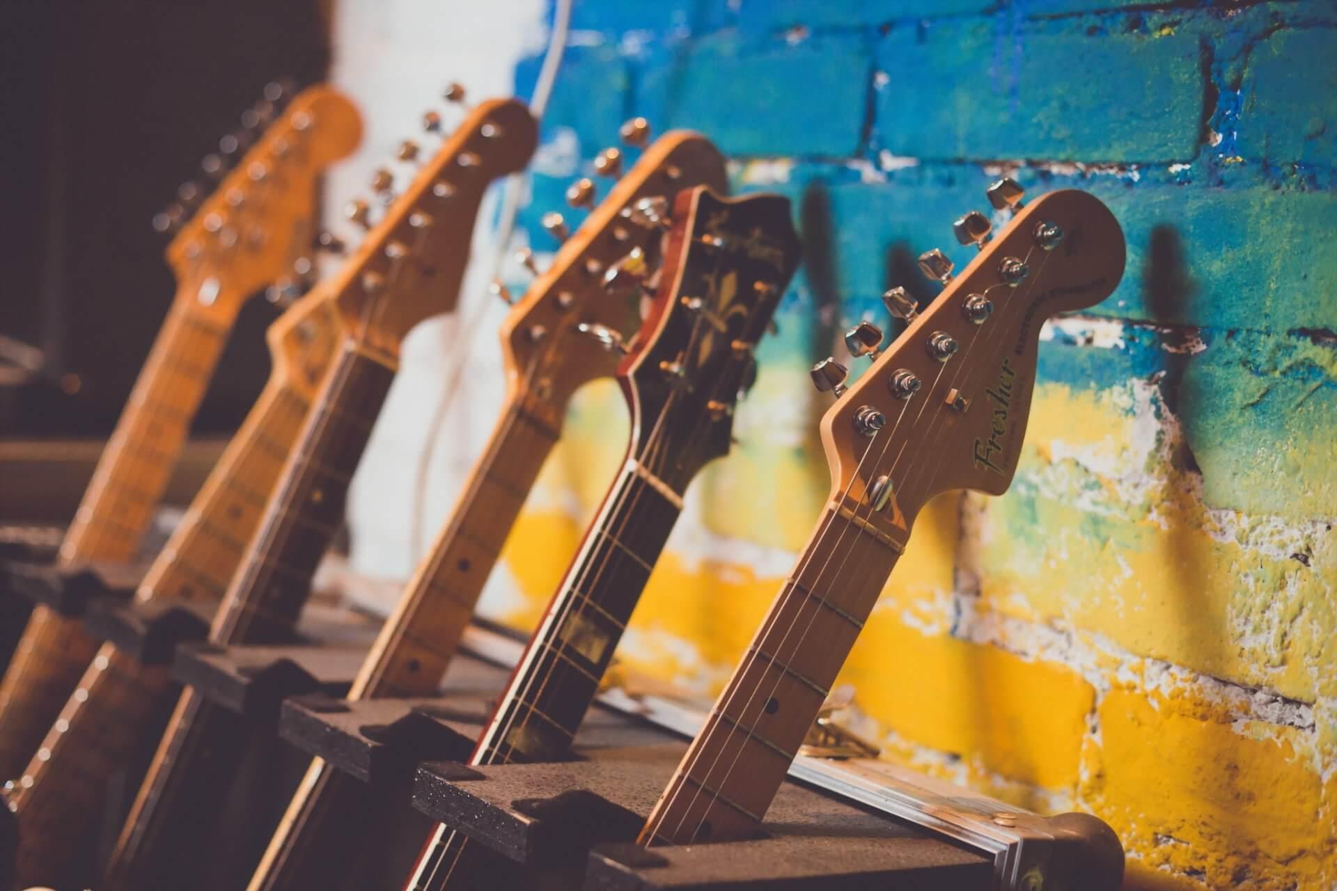 Курсы Гитары в Одессе